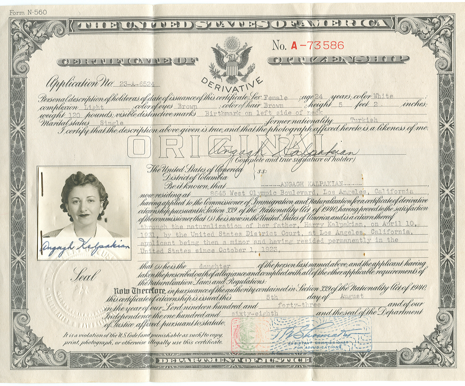 us citizenship essay Citizenship essay the united states is a nation made up of immigrants for centuries, people have come to the us in search of prosperity, freedom, financial success, and many other reasons.